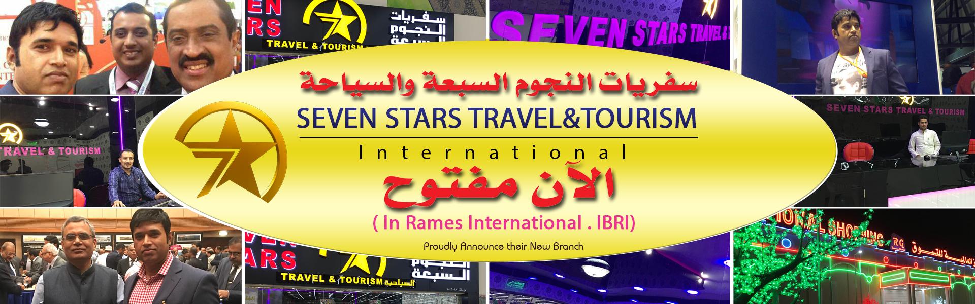 062416015537_7starstravels-oman-banner